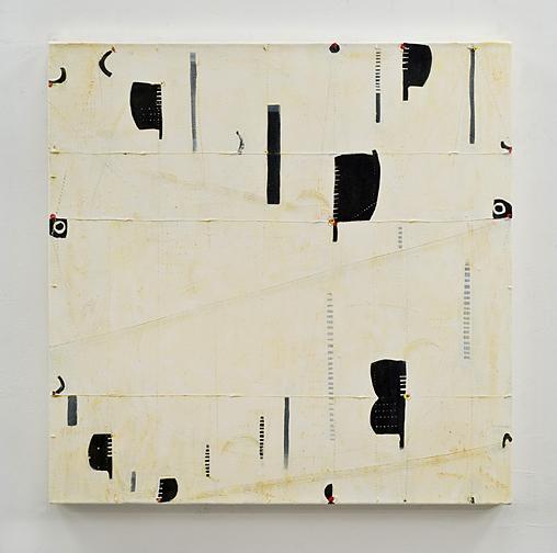 , 'Fifth Street C08.2,' 2008, Octavia Art Gallery
