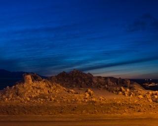 , 'Streetlight/Twilight: Skyline Bay,' , Fabrik Projects Gallery