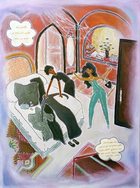 Zeal Harris, 'Jihad, Jihad Series: The Critique ', 2019, Wallspace