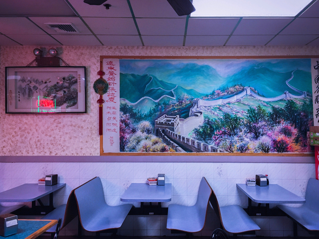 , 'Chinese Takeout II (Elmsford, NY),' 2016, Annka Kultys Gallery
