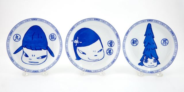 Yoshitomo Nara, 'Life is Only One Plates (Three)', 2015, Design/Decorative Art, Transfer print on porcelain, Doyle