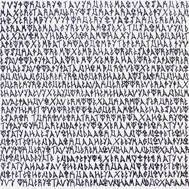 , 'Arqueologia do Presente,' 2018, Bolsa de Arte