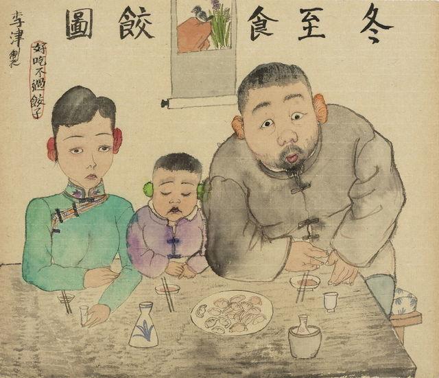 , 'Eating Dumplings on the Winter Solstice 冬至食饺图,' 2016, Ink Studio