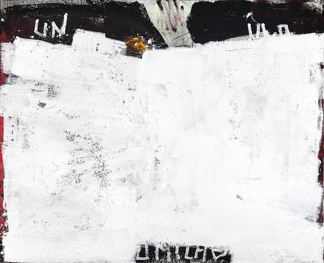 , 'Untitled 05,' 2016, ARTSPACE 8