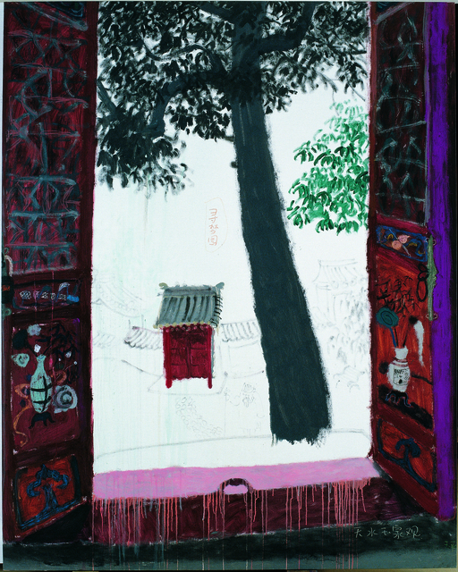 , 'Garden Searching for Dream,' 2007, Wooson Gallery