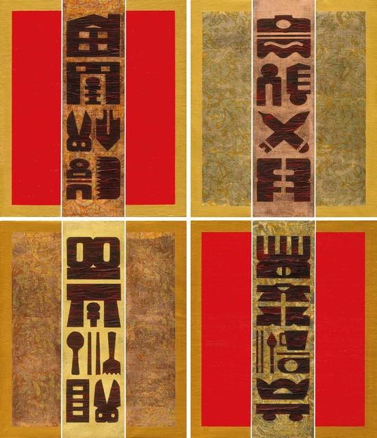 , 'Quadruple Gate Ⅴ(4 panels),' 2014, Longmen Art Projects
