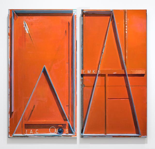 , 'Sin título,' 2017, Luis Adelantado
