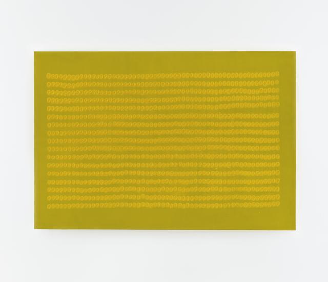 , 'Inside, Outside,' 2008, Lehmann Maupin