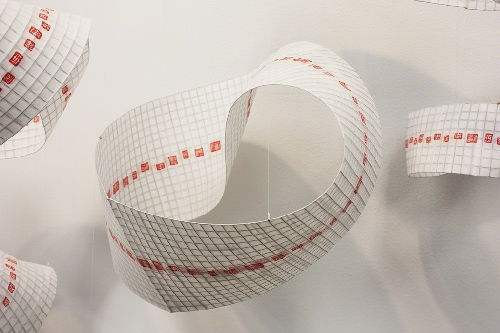 Nishiki Sugawara-Beda - Kotodama Converse, installation shot, rice paper, calligraphy Chinese ink, mesh wire, fishing line