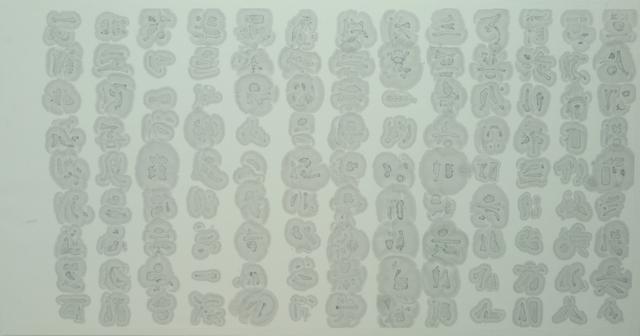 , 'Sheng jing No.04 剩經之四,' 2014, Galerie du Monde
