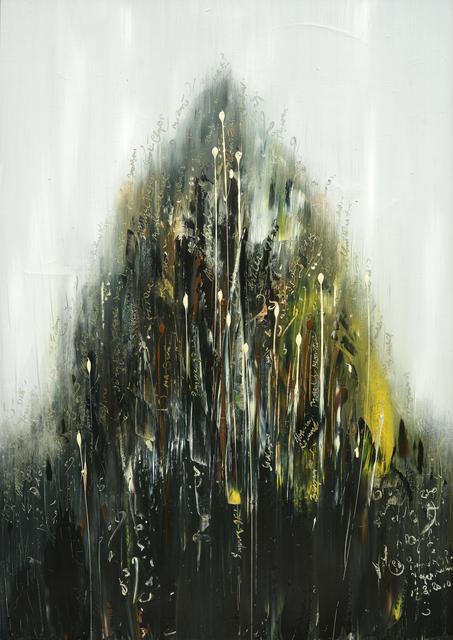 , 'Expression of Accomplishments (Ekspresi Pencapaian),' 2010, Mizuma Art Gallery
