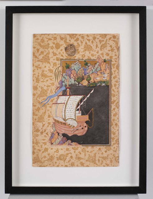 Shahpour Pouyan, 'The Dervish from Faryab Crosses the River on his Rug', 2018, Galerie Nathalie Obadia