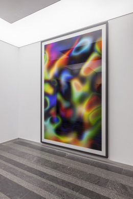 , 'Substrat 23 II,' 2004, PinchukArtCentre