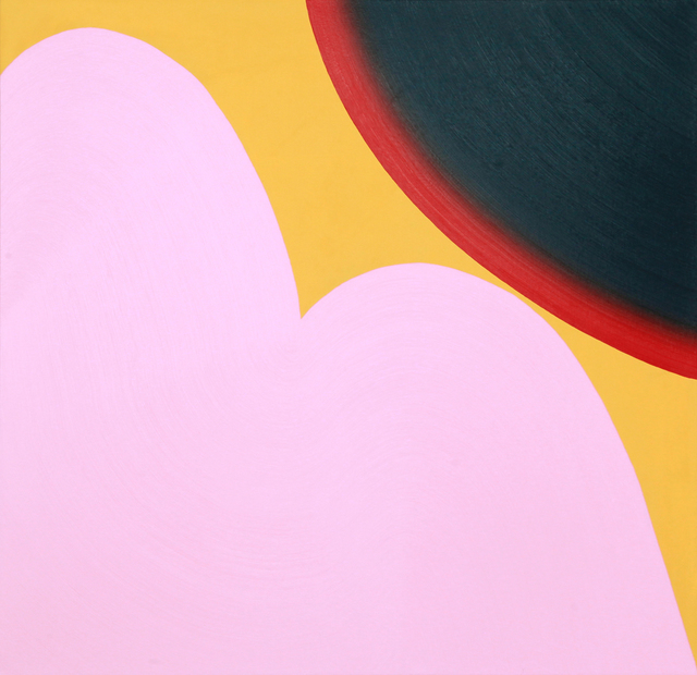 , 'Self-Heal,' 2017, ArtYard