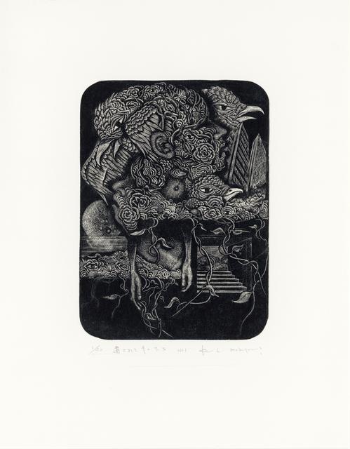 , 'Remains-No.1,' 1977, Asia Art Center
