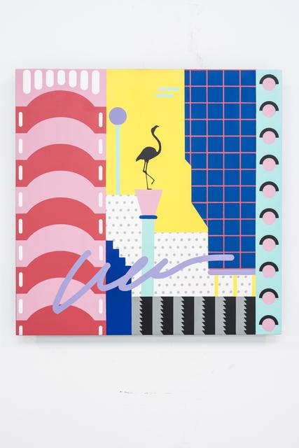 , 'Olaias,' 2018, Underdogs Gallery