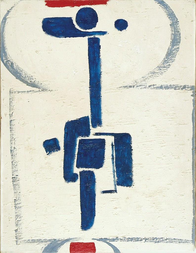 , 'Bild vom 9.Juni 1966,' 1966, Bode Gallery