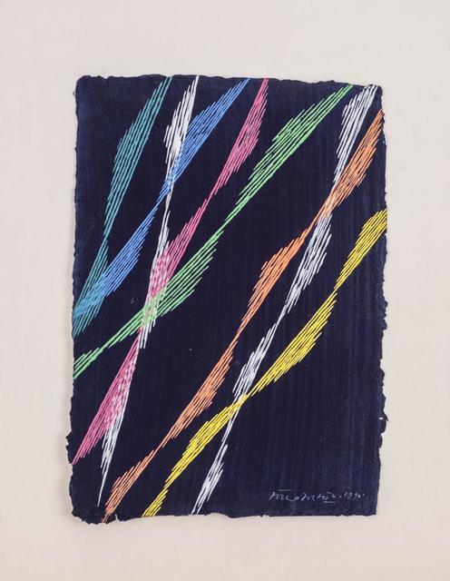 Piero Dorazio, 'Composizione', 1990, Painting, Tempera and gouache on paper, Itineris