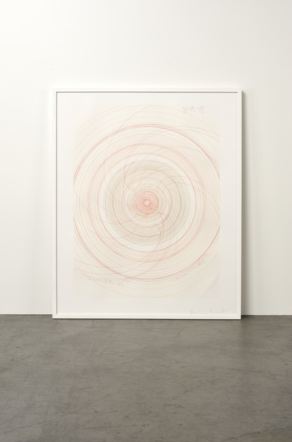 Damien Hirst, 'Catherine Wheel', 2002, Weng Contemporary