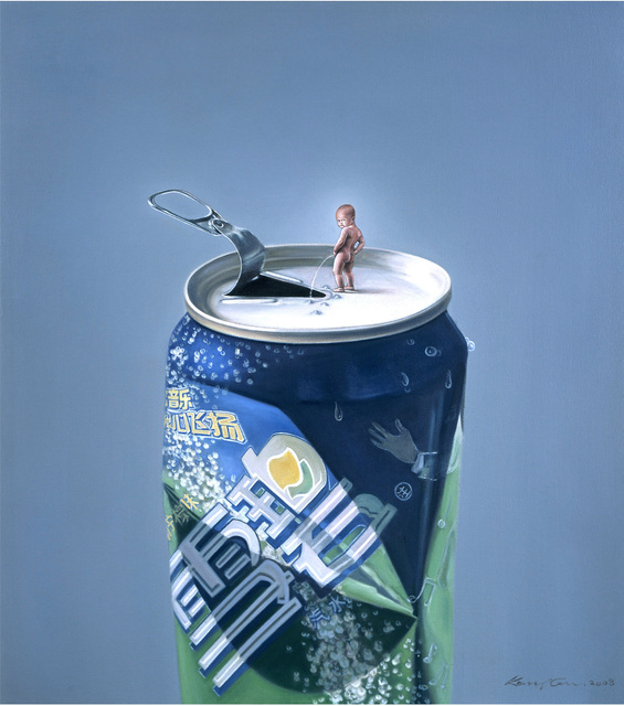 Kang Can, 'UNTITLED', 2008, ArtSpace / Virginia Miller Galleries