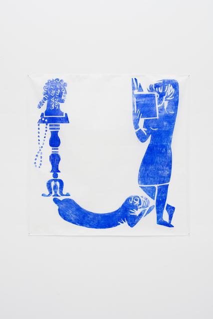 , 'U for Ultramarine (Ed. 1 + 1AP.),' 2016, OTTO ZOO