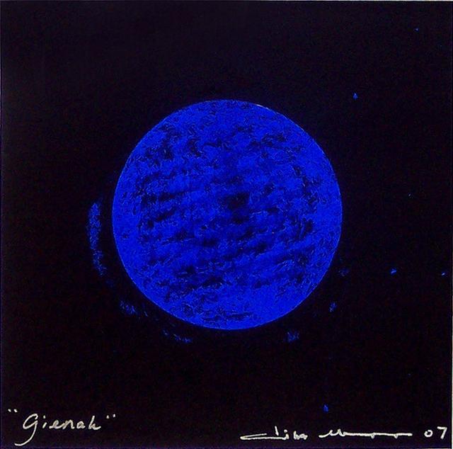 , 'Stellar Axis ,' 2007, Lora Schlesinger Gallery