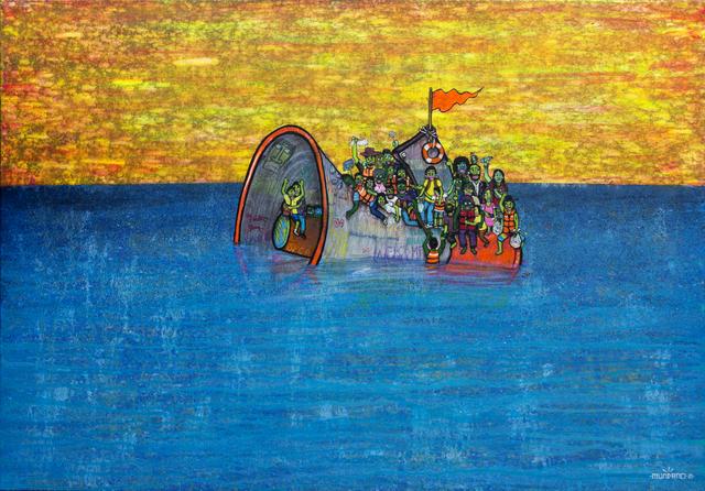 Mundano, 'Somos do Planeta Terra (We Are From Planet Earth)', 2018, Painting, Acrylic and spray on canvas., Kogan Amaro