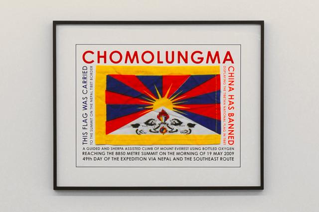 , 'Chomolunga (Flag),' 2009, Van der Mieden Gallery