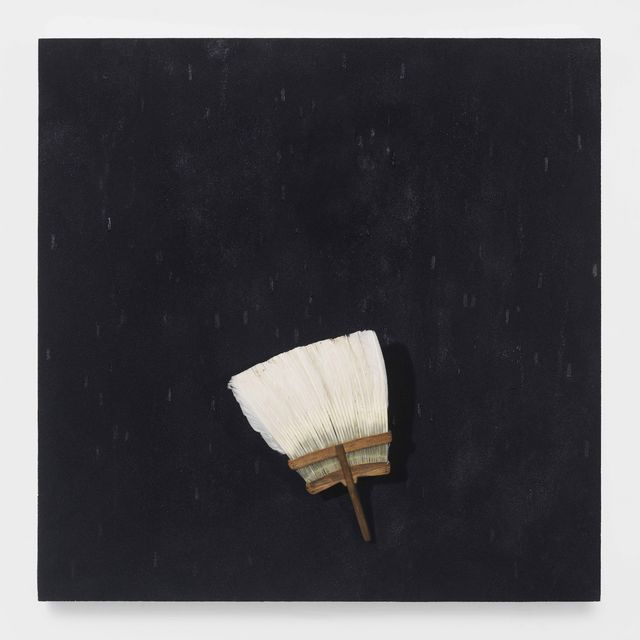 , 'Untitled #21,' 2016, Marianne Boesky Gallery