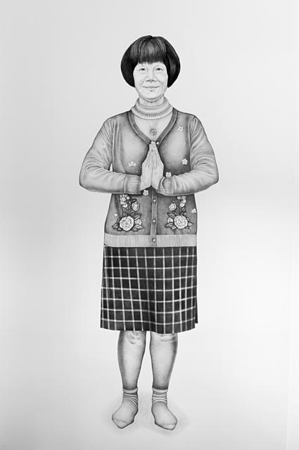 , 'Hé shí, Heshi - Portrait of Liu Yumei,' 2017, Galleria Heino