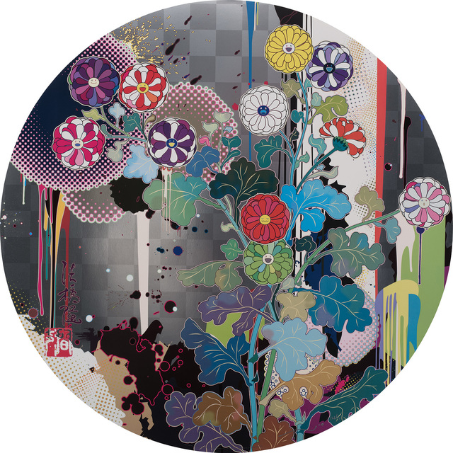 Takashi Murakami, 'With Reverence, I Lay Myself Before You-Kōln Chrysanthemum', 2009, Print, Offset lithograph in colors, on smooth wove paper, the full sheet., Phillips