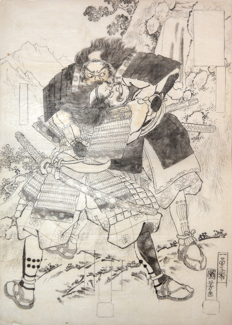 Utagawa Kuniyoshi, 'Wrestle', ca. 1855, Ronin Gallery