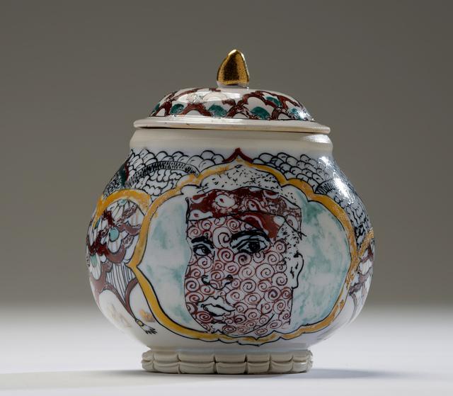 , 'Roberto Lugo Jar,' 2016, Wexler Gallery