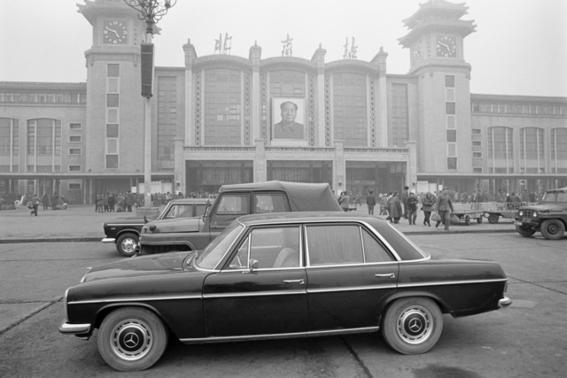 , 'Beijing 1980,' 1980, Hong Kong Arts Centre