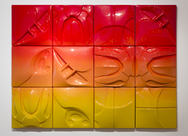 , 'Jupiter,' 2017, Roslyn Oxley9 Gallery