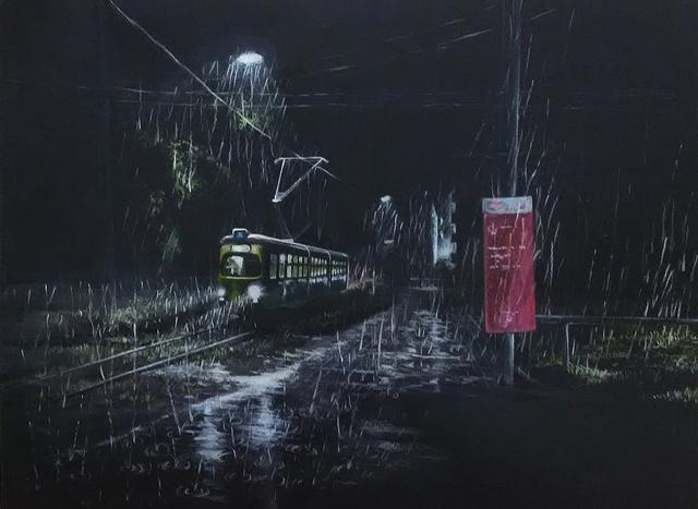 Nanako Shikata, 'Untitled (Strassenbahnserie)', 2017, Galerie Michaela Helfrich