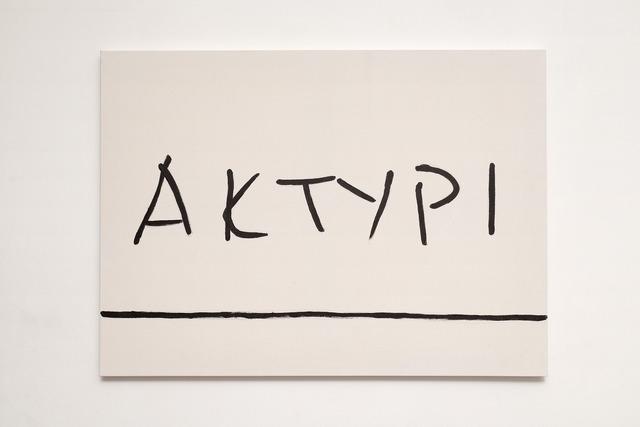 , 'Aktypi,' 2014, Galerie Emmanuel Hervé