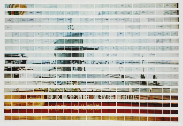 Zheng Guogu, 'Ten Thousand Customers, 231/10000', 1997, Barbara Gross