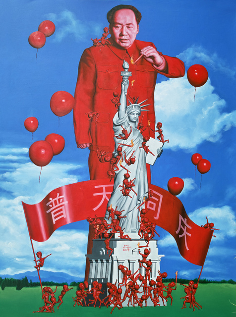 Shi Lifeng, 'Controlling ', 2010, Soemo Fine Arts