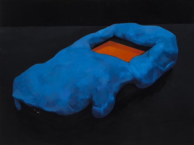 , 'Volcano,' 2015, Gallery Yang