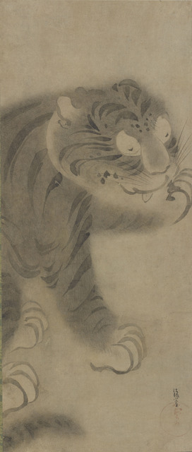 , 'Tiger. Japan, Edo period (1615-1868),' 1630-1640, The Metropolitan Museum of Art