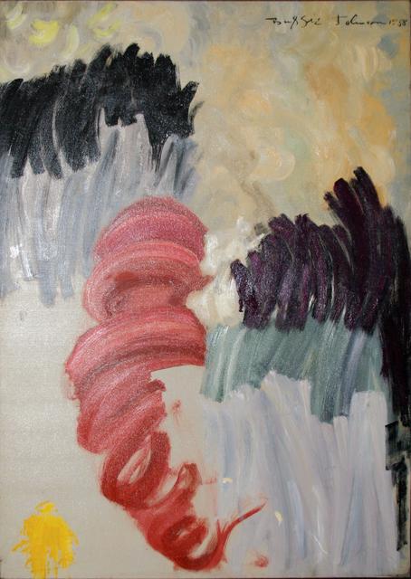 , 'Pentecost,' 1958, Anita Shapolsky Gallery