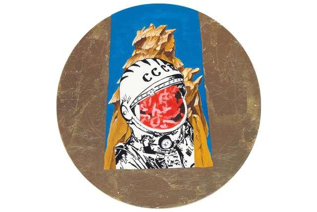, 'Moon KInd 3,' 2010, The McLoughlin Gallery