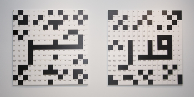 , 'Crosswords: Puzzle of Life,' 2014, Maraya Art Centre