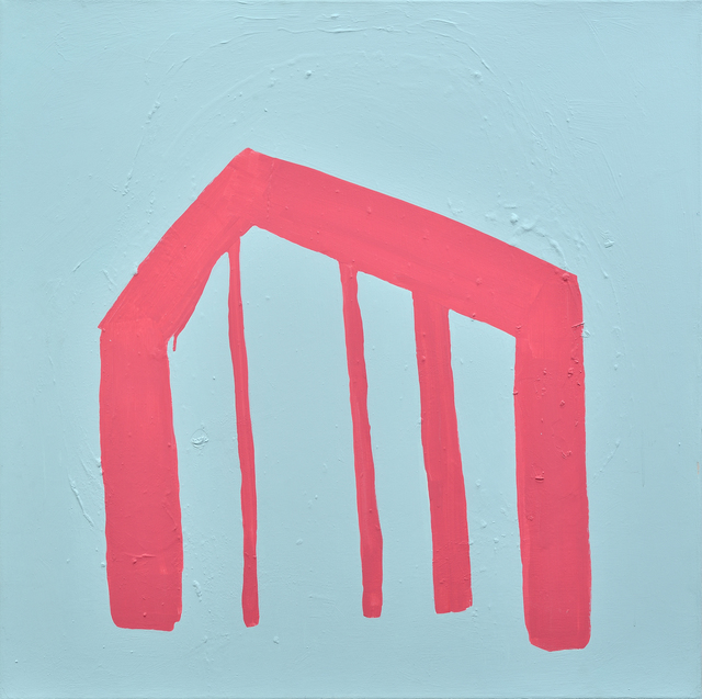 , 'House #7,' , Galerie C.O.A