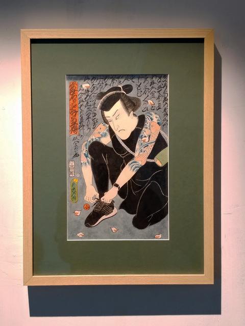, 'スニーカー水滸伝鯉の刺青,' 2018, JPS Gallery