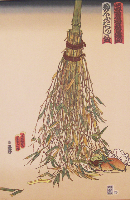 , 'McDonald's Hamburgers Invading Japan/Burger and Bamboo Broom,' 1980, Catharine Clark Gallery