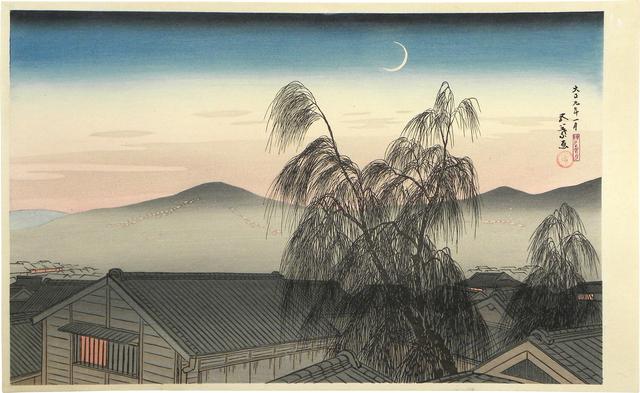 Goyo Hashiguchi, 'Evening Moon at Kobe', ca. 1920, Scholten Japanese Art