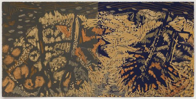 , 'Night pond,' , Serena Morton