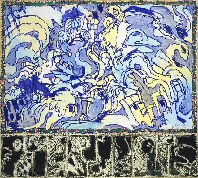 , 'Aquatique,' 1982, Galerie Lelong & Co.